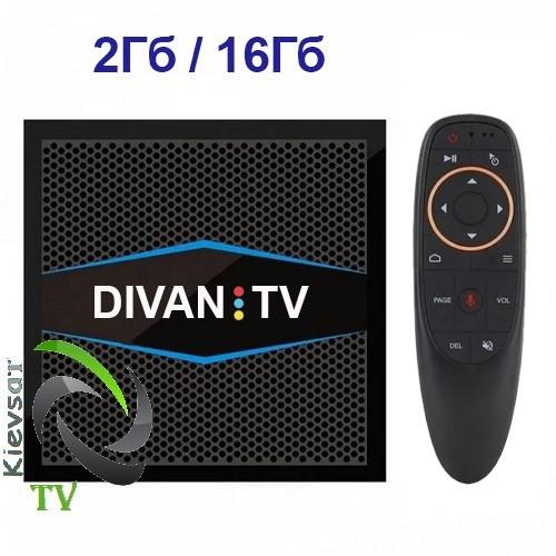 DIVАN.TV BOX «Стартовый»+ 167 тв-каналов, 47 в HD, архив 14 дней | пульт G10S ( Микрофон Air Mouse Гироскоп )