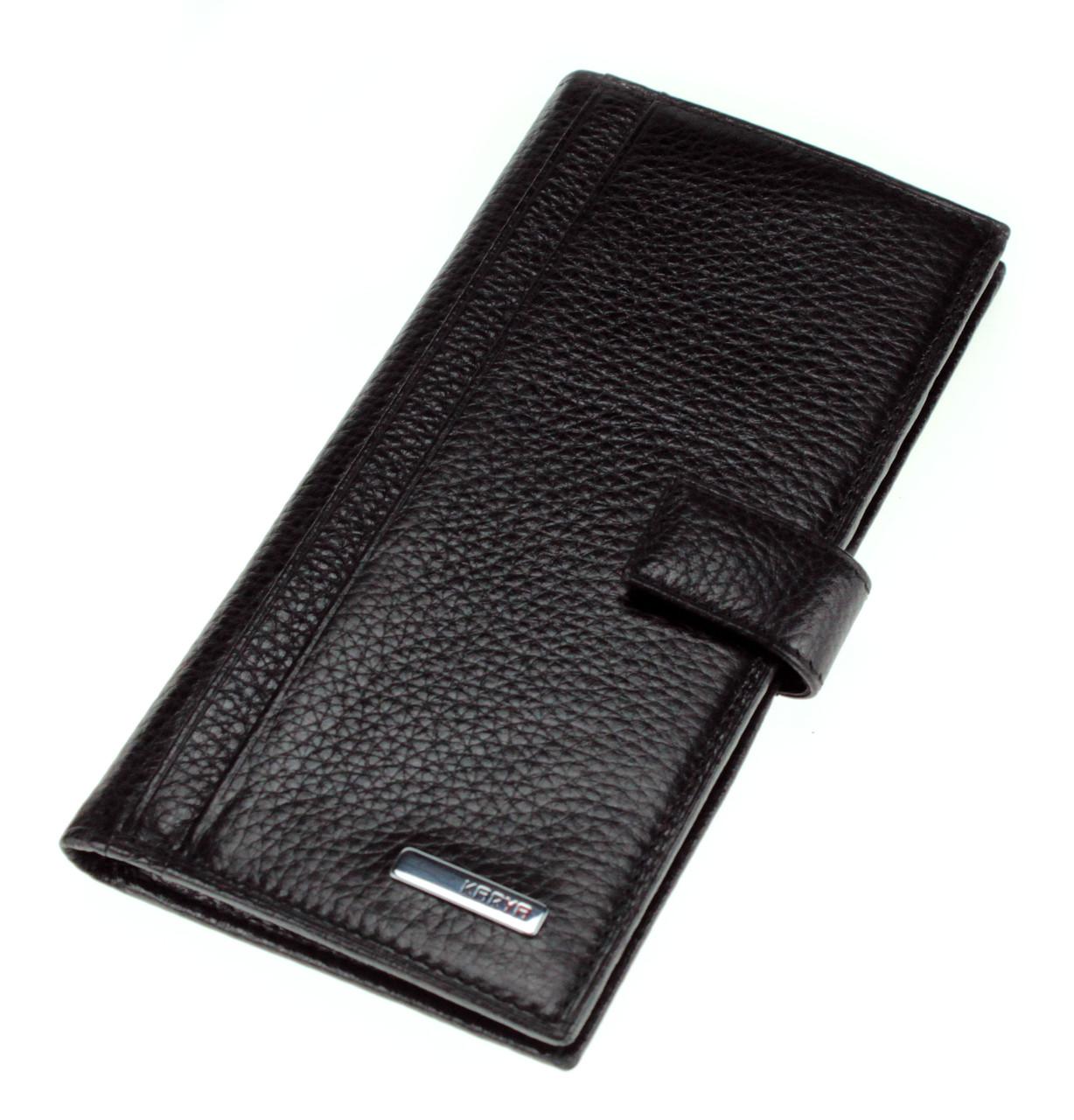 Вертикальный мужской кошелек (купюрник) Karya из натуральной кожи черный