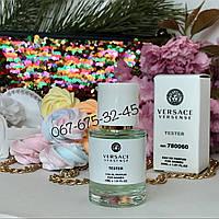 Тестер Versace Versense Духи женские Концентрат Версаче Версенс женская туалетная вода Версачи парфуми Tester