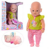 Пупс Baby Born (аналог) 8020-468 многофункциональный HN