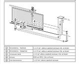 Автоматика для відкатних воріт ROGER BH30/805 (з механічними кінцевиками), фото 2