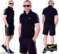 Мужской спортивный костюм ,спортивный костюм летний,мужской летний спортивный костюм