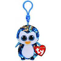 Мягкая игрушка-брелок пингвин в пайетках с карабином Beanie Boo's 12 см TY, синий
