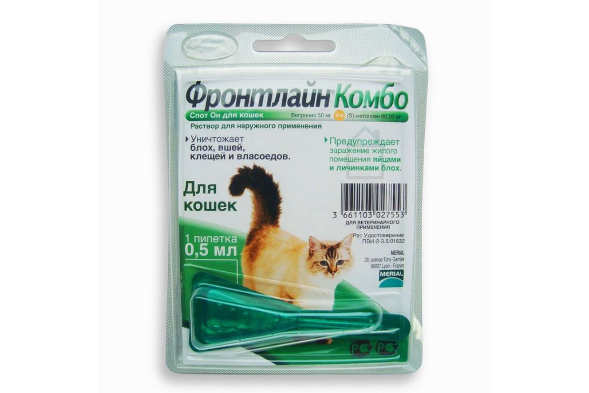 Капли от блох и клещей для котов Frontline Combo Merial (Фронтлайн Комбо Мериаль)