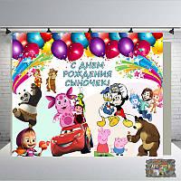 Дизайн ДН БЕСПЛАТНОБанер 2.5х2,мальчику или девочке Печать баннера  Фотозона Замовити банер 