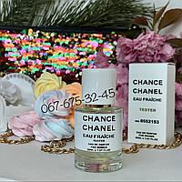 Тестер Chanel Chance eau Fraiche Духи женские Концентрат Шанель Шанс Фреш туалетная вода Парфуми Tester