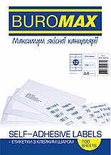 Етикетки самоклеючі 12шт/л. 105х44мм 100л