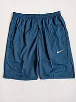 Шорты мужские спортивные плащевка удлиненные р-р от 52 по 60. От 5шт по  63грн.