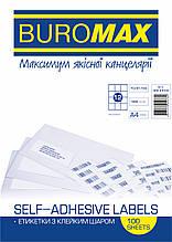 Етикетки самоклеючі 12шт. 70х67,7мм