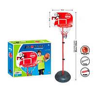 Баскетбольное кольцо Bambi Sport Set M 5959 HN