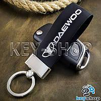 Кожаный замшевый (черный) брелок для авто ключей с логотипом Daewoo (Дэу) и хромированным карабином