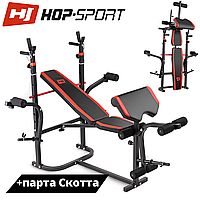 Скамья для жима, регулируемая Hop-Sport HS-1065HB с партой Скотта
