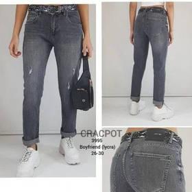 Женские прямые джинсы (Замеры в описании)