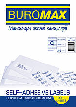 Етикетки самоклеючі 16шт. 105х37,1мм