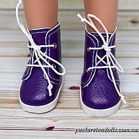 Ботиночки фиолетовые для кукол Паола Рейна