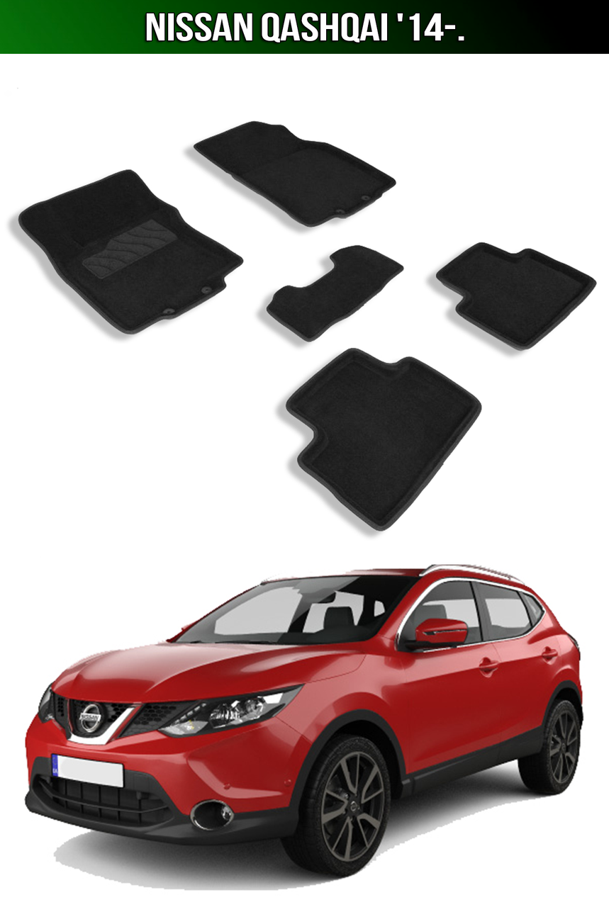 3D Коврики Nissan Qashqai '14-. Текстильные автоковрики Ниссан Кашкай