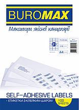 Етикетки самоклеючі 21шт/л. 70х42,4мм 100л
