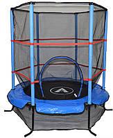 Высококачественный 140 см батут спортивный игровой с сеткой для детей до 45 кг синий New