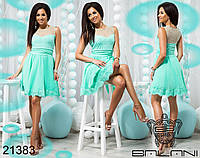 Стильное короткое Платье GS -21383