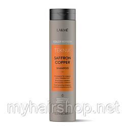 Шампунь для рыжих волос Lakme Saffron Cooper 300 мл