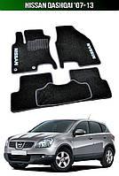 Коврики Nissan Qashqai '07-13. Текстильные автоковрики Ниссан Кашкай