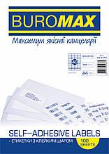 Етикетки самоклеючі 40шт/л. 52,5х29,7мм 100л