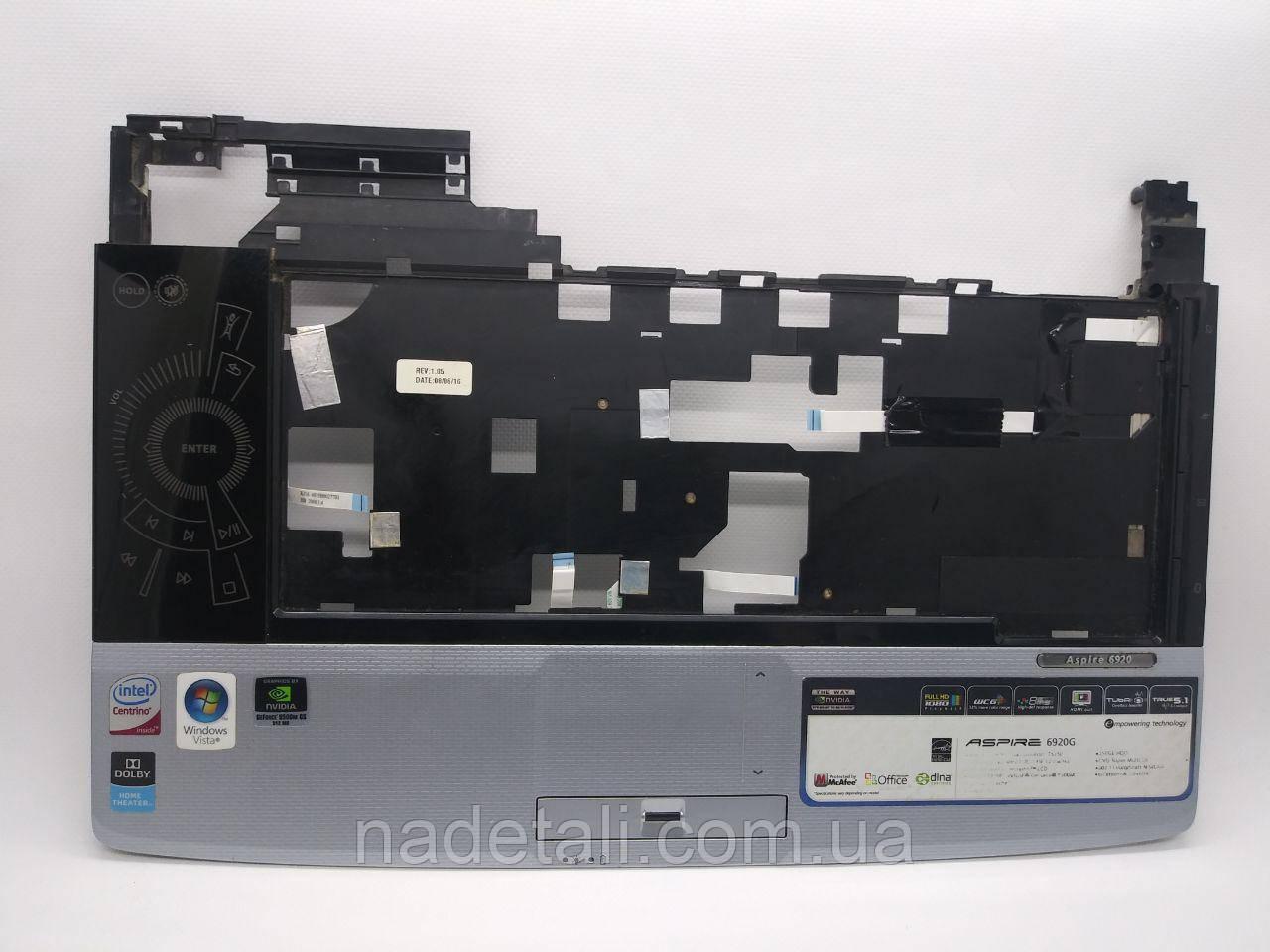 Верхняя часть Acer Aspire 6920  6070B0263401