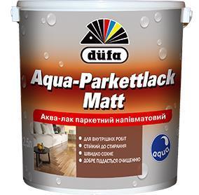 Лак паркетний акриловий Dufa Aqua-Parkettlack 2,5л напівматовий