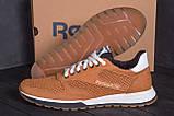 Мужские кожаные летние кроссовки, перфорация Reebok Classic Brown, фото 8