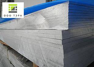 Алюминиевый лист 15 мм АМГ6М плита, размер 1500х3000 мм.