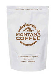 Кофе Ямайка Блю Маунтин 100г легендарный кофе Jamaica Blue Mountain от Montana Coffee