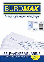 Етикетки самоклеючі 68шт/л. 48х16,6мм 100л