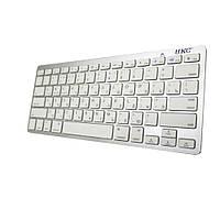 Беспроводная клавиатура JX-7200 Bluetooth Keyboard White