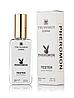 Женский мини-парфюм Trussardi Donna (Труссарди Донна) с феромонами  65 мл