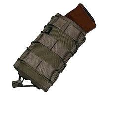 Подсумки для стрелкового оружия