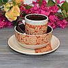 """Набор посуды для завтрака """"Ornament"""" (тарелка, чашка, пиала)"""