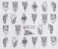 """Слайды для ногтей, """"Ч/Б"""" № 1451"""
