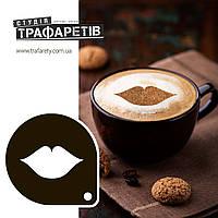 Трафарет для кофе Губы. Черный 1шт