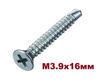Саморез (шуруп) 3.9х16 По металлу Потайной с буром DIN 7504 O(P)