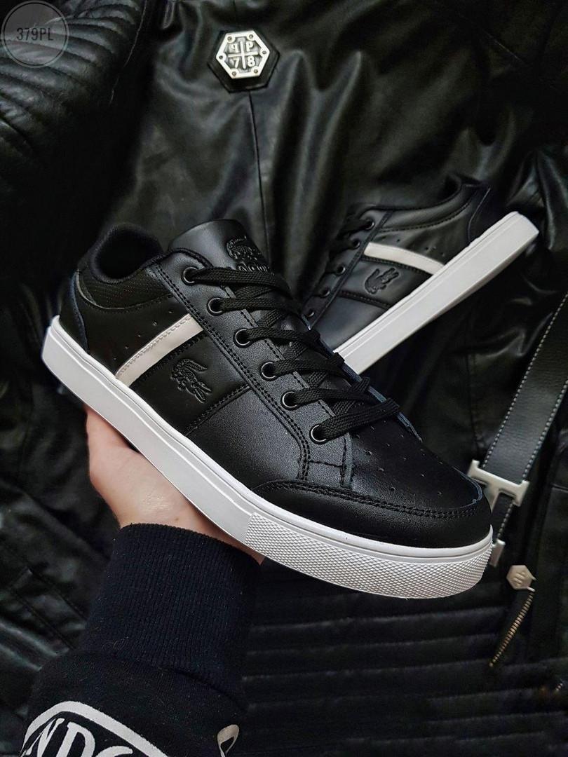 Мужская фирменная обувь Lacoste Black/White