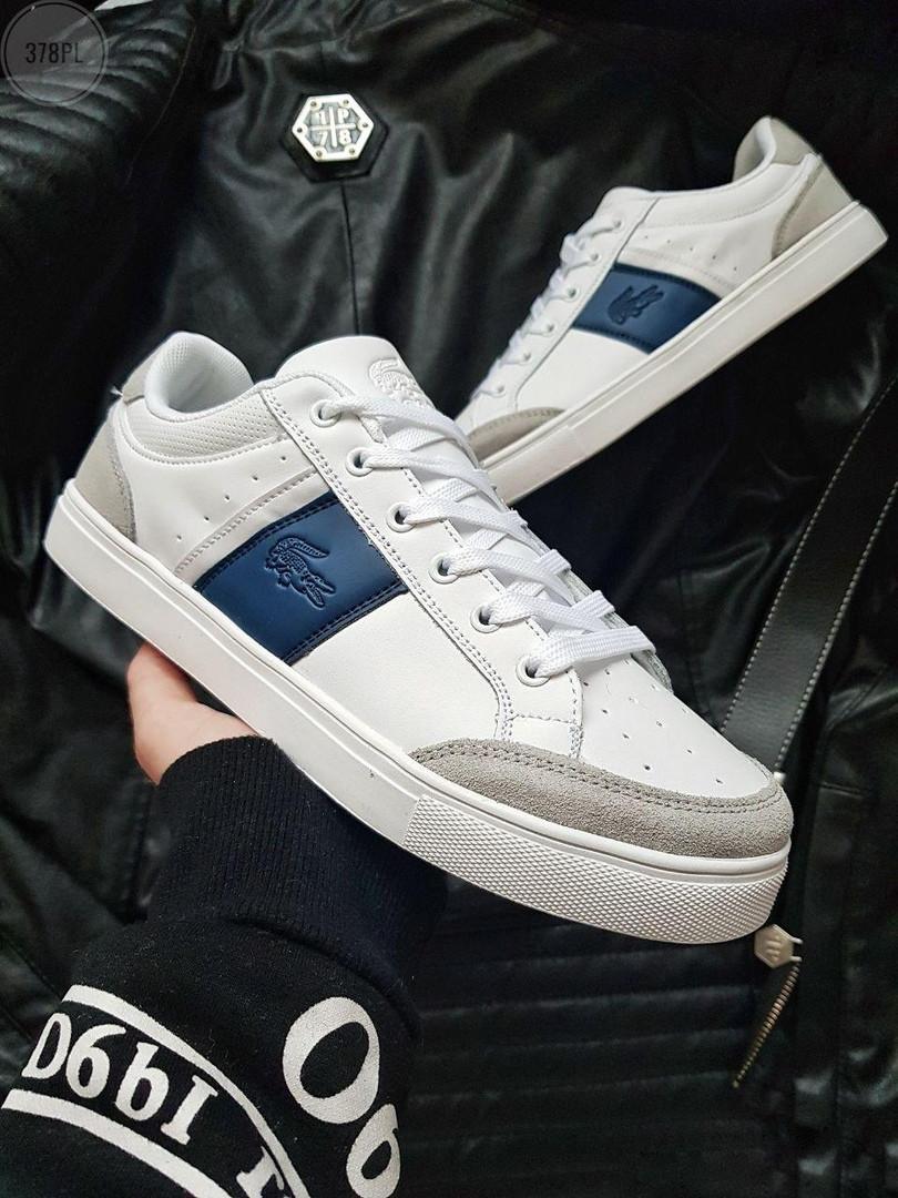 Мужская фирменная обувь Lacoste White