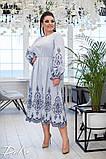 Женское нарядное платье сарафан батист+вышивка батал размер: 50-52, 54-56, фото 2