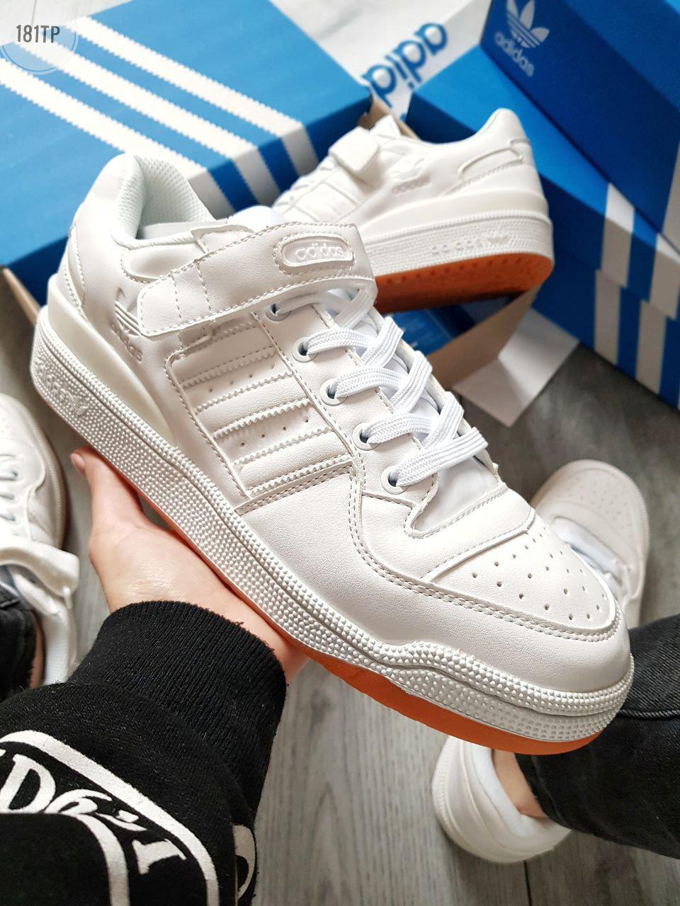 Мужские кроссовки Adidas forum mіd White