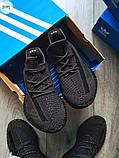 Мужские кроссовки Adidas Yeezy Boost 350 V2 Black, фото 2