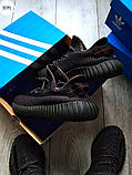 Мужские кроссовки Adidas Yeezy Boost 350 V2 Black, фото 3