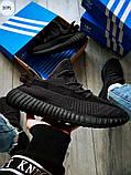 Мужские кроссовки Adidas Yeezy Boost 350 V2 Black, фото 5