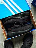 Мужские кроссовки Adidas Yeezy Boost 350 V2 Black, фото 9