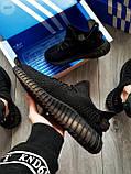 Мужские кроссовки Adidas Yeezy Boost 350 V2 Black, фото 4