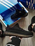 Мужские кроссовки Adidas Yeezy Boost 350 V2 Black, фото 6
