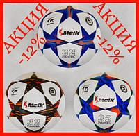 Мяч футбольный полиуретановый ТОП качество